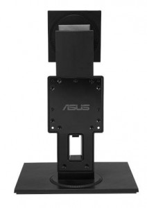Asus Uchwyt do monitora MHS01K